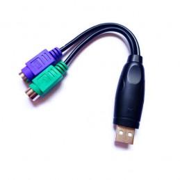 Переходник-кабель PS2 to...