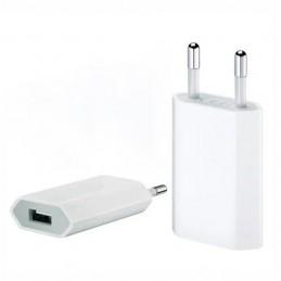 СЗУ USB для iPhone 1A в пакете