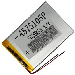 Аккумулятор Li-On 4575105...