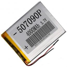Аккумулятор Li-On 507090...