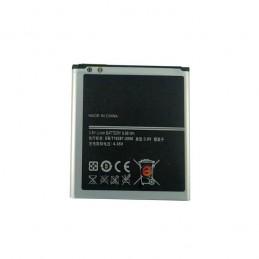 АКБ SM G7102/7106 ААА