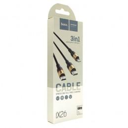 USB кабель HOCO X26 3 в 1
