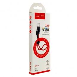 USB кабель HOCO X21 Plus Micro