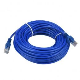 Сетевой LAN кабель XZL 20M