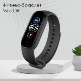 Фитнес-браслет Mi 5 OR