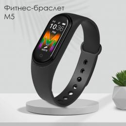 Фитнес-браслет M5