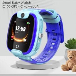 Smart Baby Watch Q100 GPS -...