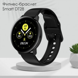 Фитнес-браслет Smart DT28