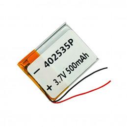 Аккумулятор Li-On 402535...