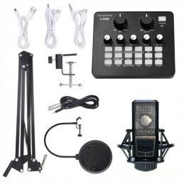 Студийный микрофон L068