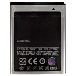 АКБ SM S2 AAA/i9100